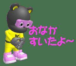 ninjaa sports sticker #2088481