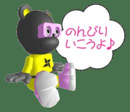 ninjaa sports sticker #2088482