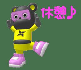 ninjaa sports sticker #2088483