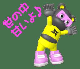 ninjaa sports sticker #2088484