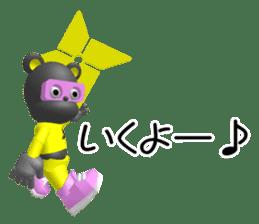 ninjaa sports sticker #2088485