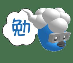 ninjaa sports sticker #2088496