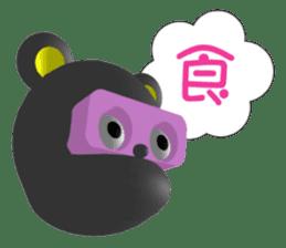 ninjaa sports sticker #2088498