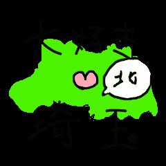 I Love Saitama.