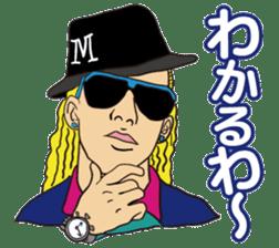 messa-koi-city2 sticker #2090542