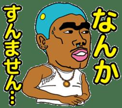 messa-koi-city2 sticker #2090546