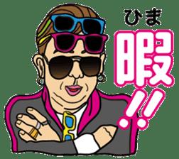 messa-koi-city2 sticker #2090548