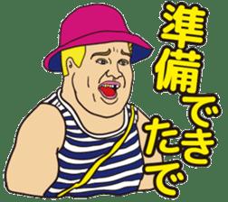 messa-koi-city2 sticker #2090550