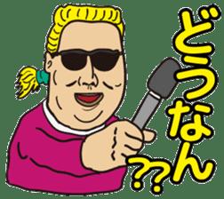 messa-koi-city2 sticker #2090551