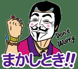 messa-koi-city2 sticker #2090553