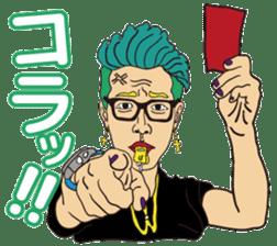 messa-koi-city2 sticker #2090559