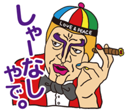 messa-koi-city2 sticker #2090562