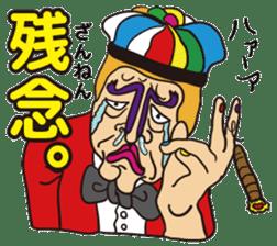 messa-koi-city2 sticker #2090563
