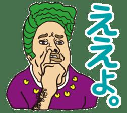 messa-koi-city2 sticker #2090564