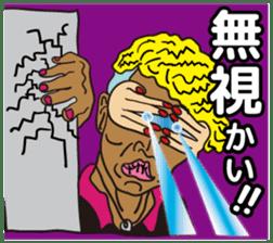 messa-koi-city2 sticker #2090570