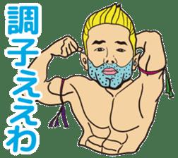 messa-koi-city2 sticker #2090573
