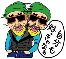 messa-koi-city2 sticker #2090574