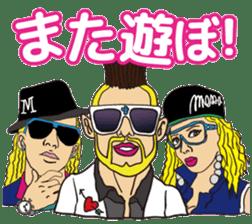 messa-koi-city2 sticker #2090576