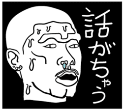 messa-koi-city2 sticker #2090578