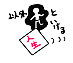 Stickers of people square sticker #2091349