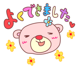PINK-KUMA4 sticker #2091621