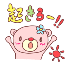 PINK-KUMA4 sticker #2091624