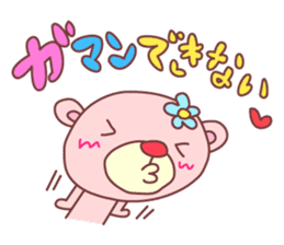 PINK-KUMA4 sticker #2091625