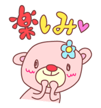PINK-KUMA4 sticker #2091626