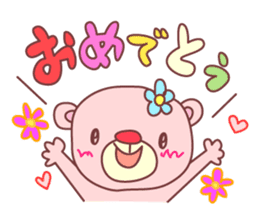 PINK-KUMA4 sticker #2091628