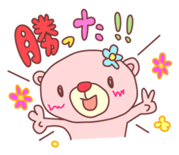 PINK-KUMA4 sticker #2091629