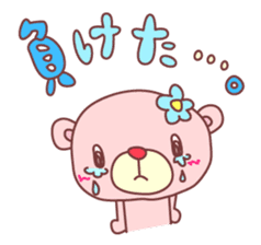PINK-KUMA4 sticker #2091630