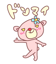 PINK-KUMA4 sticker #2091632