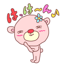 PINK-KUMA4 sticker #2091641