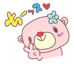 PINK-KUMA4 sticker #2091642