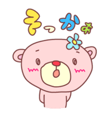 PINK-KUMA4 sticker #2091643