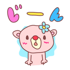 PINK-KUMA4 sticker #2091645