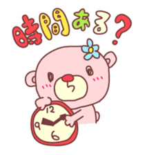 PINK-KUMA4 sticker #2091646