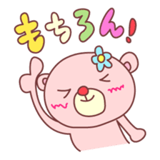 PINK-KUMA4 sticker #2091647