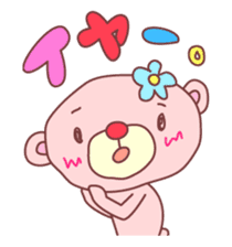 PINK-KUMA4 sticker #2091648