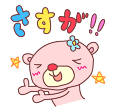 PINK-KUMA4 sticker #2091649
