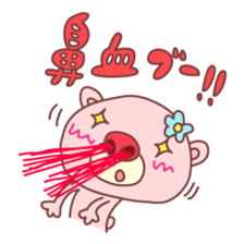 PINK-KUMA4 sticker #2091650