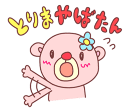 PINK-KUMA4 sticker #2091654