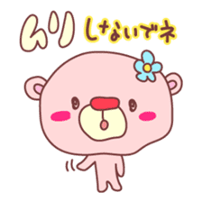 PINK-KUMA4 sticker #2091655