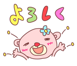 PINK-KUMA4 sticker #2091656