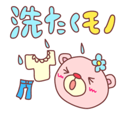 PINK-KUMA4 sticker #2091657