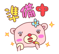 PINK-KUMA4 sticker #2091658