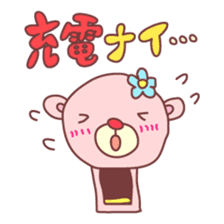 PINK-KUMA4 sticker #2091660
