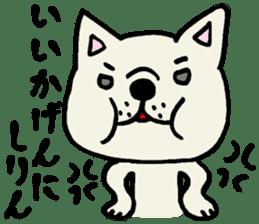 More MIKAWABEN sticker,French bulldog. sticker #2091822