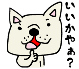 More MIKAWABEN sticker,French bulldog. sticker #2091823