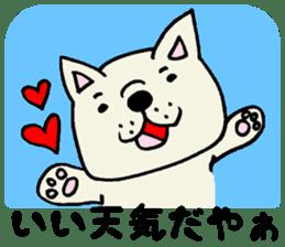 More MIKAWABEN sticker,French bulldog. sticker #2091824